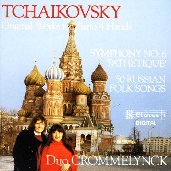 Pyotr Illitch Tchaïkovski - Ouvres pour piano à 4 mains