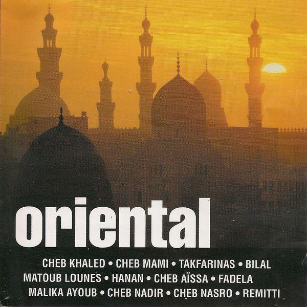 Various Artists - Oriental