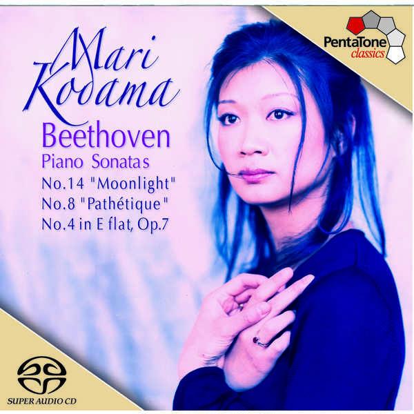 Mari Kodama - Beethoven : Sonates pour piano n°4, 8 & 14