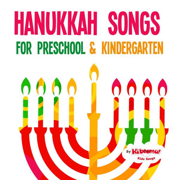 The Kiboomers - Hanukkah Songs for Preschool & Kindergarten