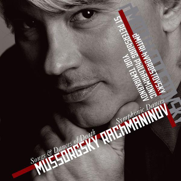 Dmitri Hvorostovsky, Yuri Temirkanov & St Petersburg Philharmonic Orchestra - Rachmaninov : Symphonic Dances & Mussorgsky : Songs & Dances of Death