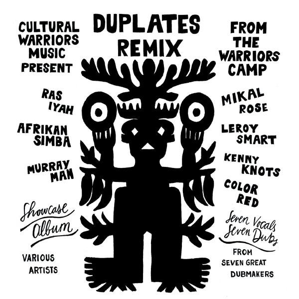 Various Dub Plates Sampler