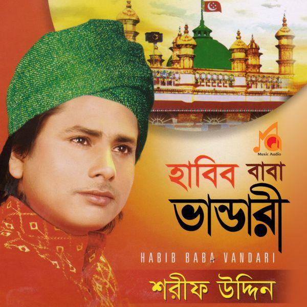 habib full album download