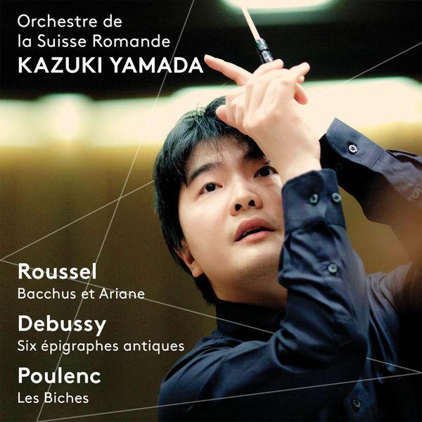 Orchestre De La Suisse Romande|Roussel, Debussy, Poulenc