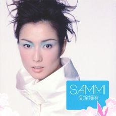 Sammi Touch Mi 2 Live 2016 | Sammi Cheng – Download and ...