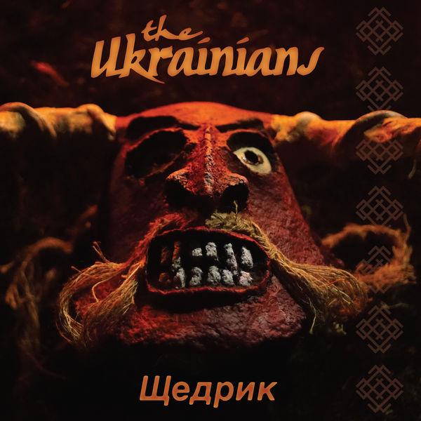 The Ukrainians - Shchedryk (Carol of the Bells)