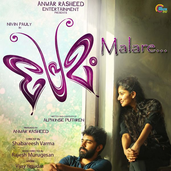 """Vijay Yesudas - Malare (From """"Premam"""")"""