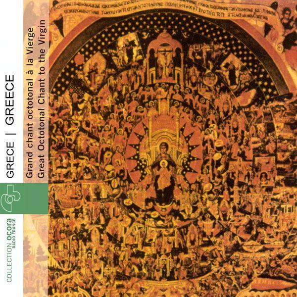 Petros Bérékétis - Grèce - Musique sacrée byzantine, grand chant octotonal à la Vierge