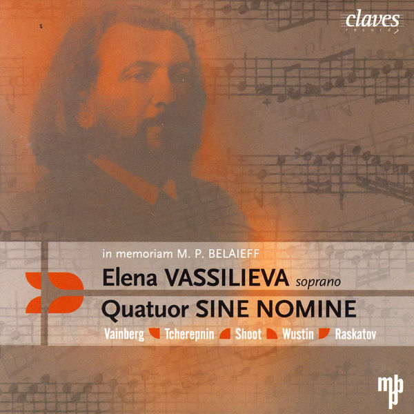 Elena Vassilieva - Musique russe contemporaine