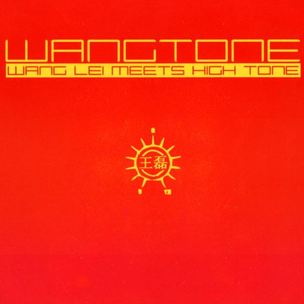 Lei Wang - Wangtone