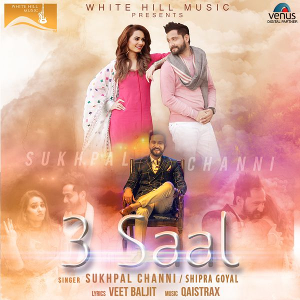 Russia Djpunjab: Sukhpal Channi, Shipra Goyal – Download And