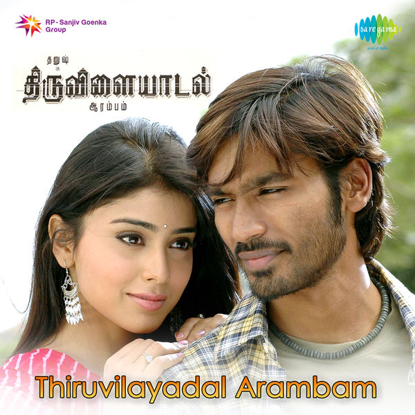 D. Imman - Thiruvilayadal Arambam (Original Motion Picture Soundtrack)