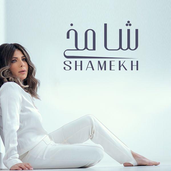 Asalah - Shamekh