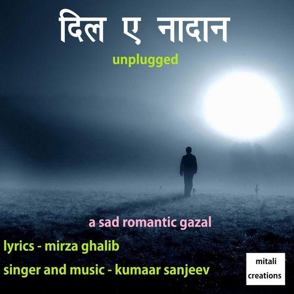 Kumaar Sanjeev - Dil E Naadaan
