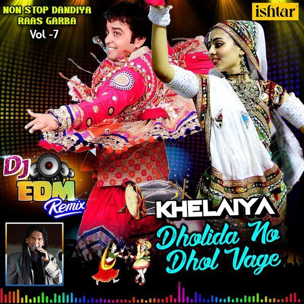 Navratri special: best dandiya songs | jukebox | khelaiya.