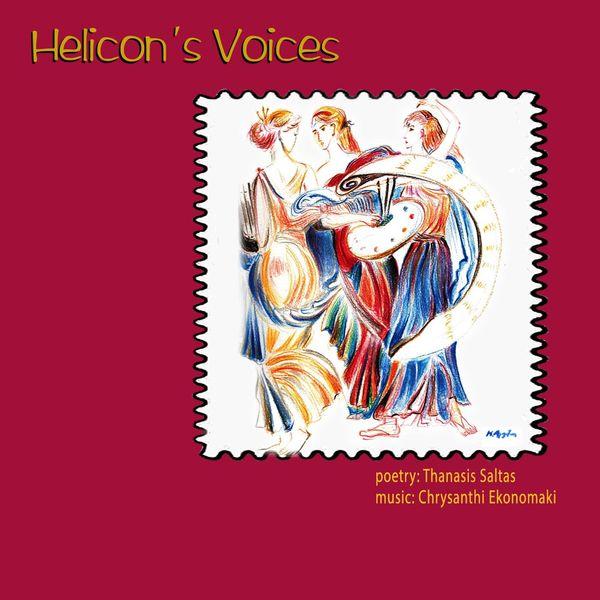 Thanasis Saltas - Helicon's Voices