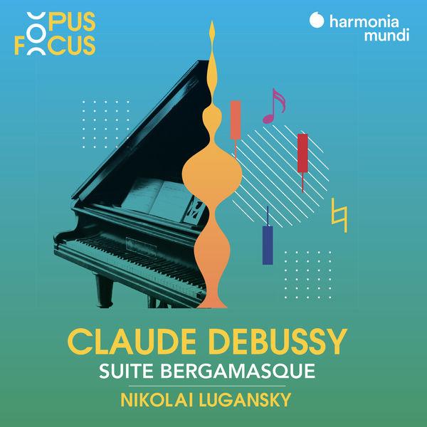 Nikolai Lugansky - Debussy: Suite bergamasque