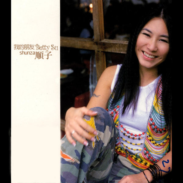 Shunza - My Friend Betty Su