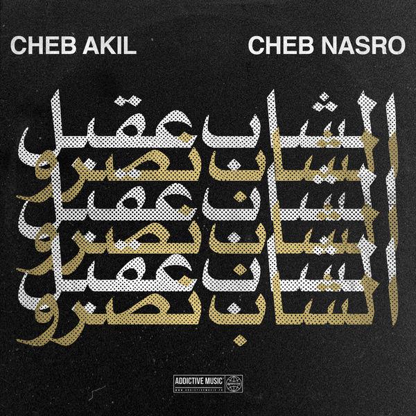 NASRO-NDIREK AMOUR GRATUITEMENT TÉLÉCHARGER CHEB MP3