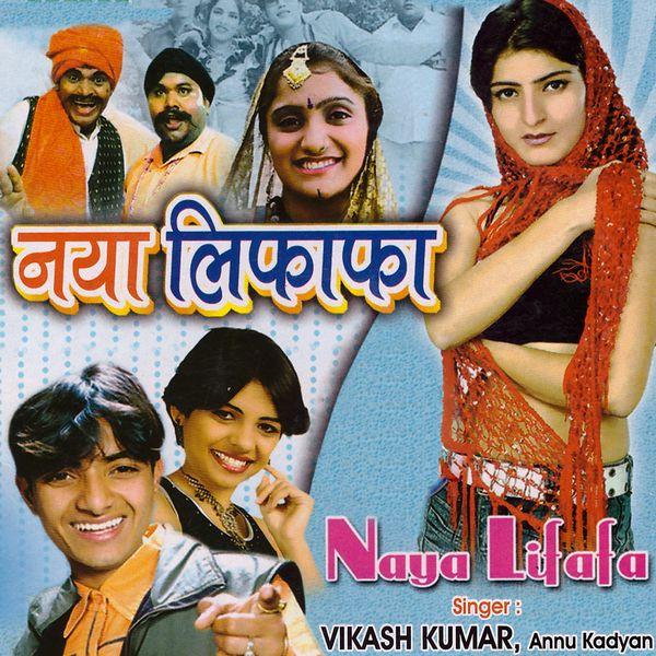 Made in haryana | latest haryanvi dj dance song | naya lifafa.