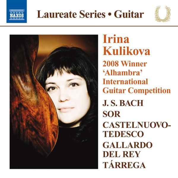 Irina Kulikova - Récital