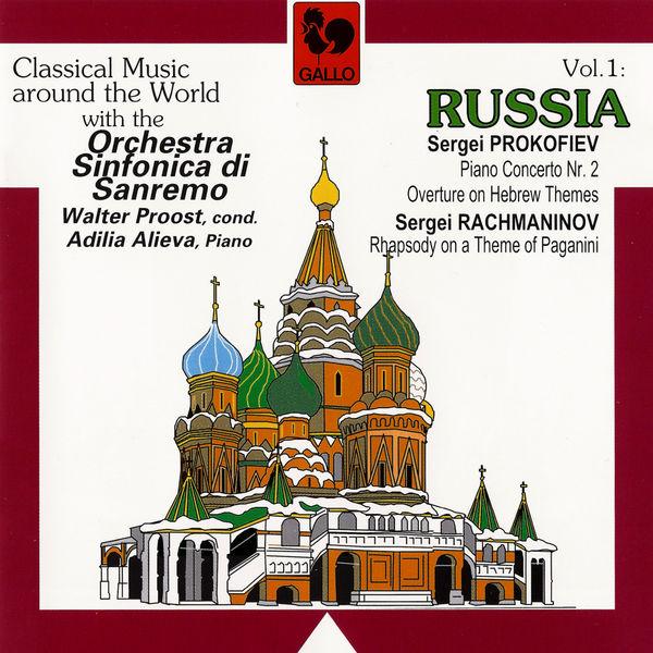 Adilia Alieva - Classical Music Around the World Vol. 1, Russia: Prokofiev & Rachmaninoff