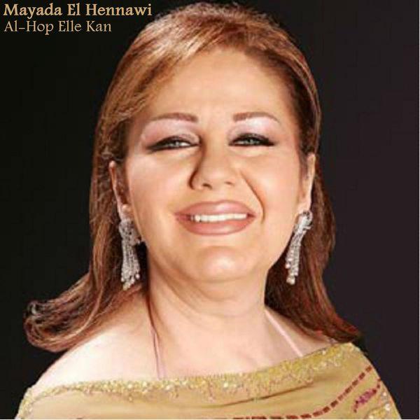 mayada el hennawi