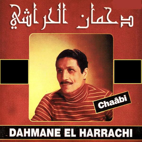 EL TÉLÉCHARGER CHANSON DE HARACHI DAHMAN