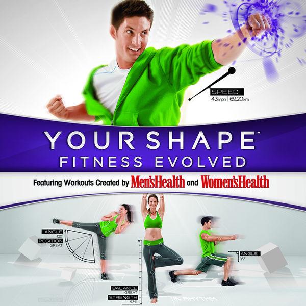 Studio Glucose - Your Shape: Fitness Evolved (Original Game Soundtrack)