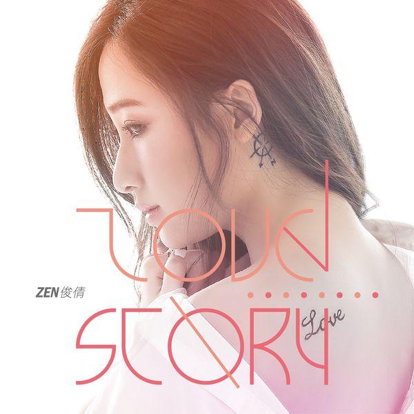 Love Story | Zen俊倩 – Download and listen to the album