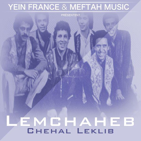 DE TÉLÉCHARGER LEMCHAHEB ALBUM