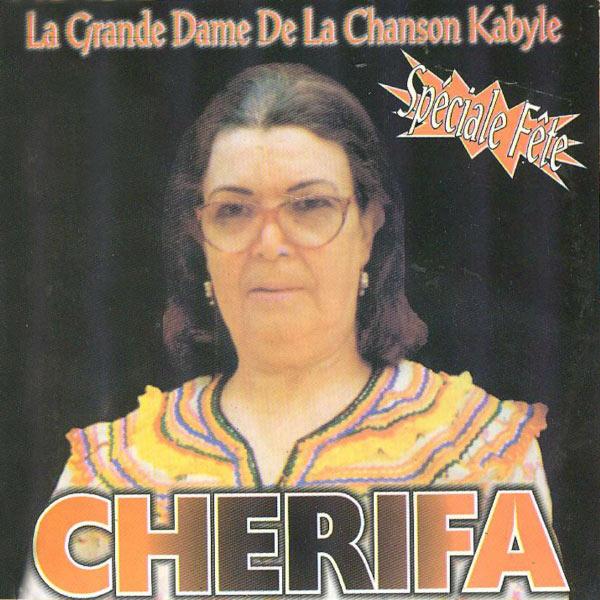 chanson kabyle cherifa