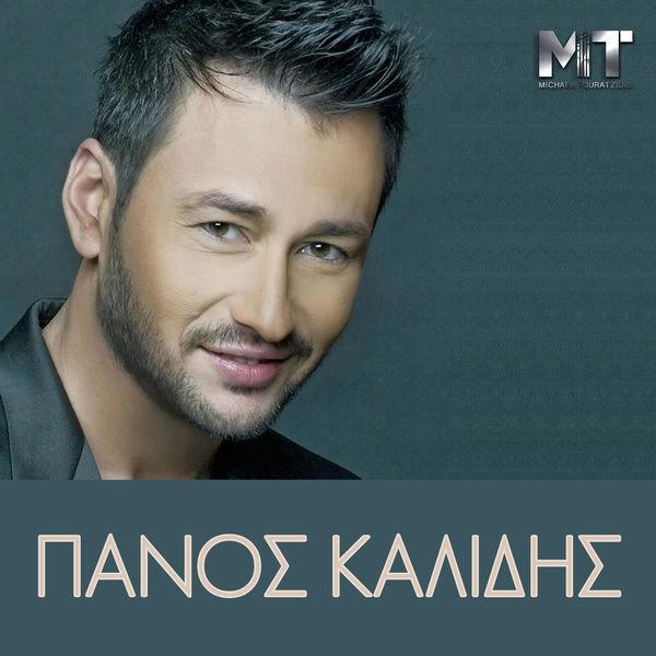 Anasta (Acapella) | Panos Kalidis – Download and listen to the album