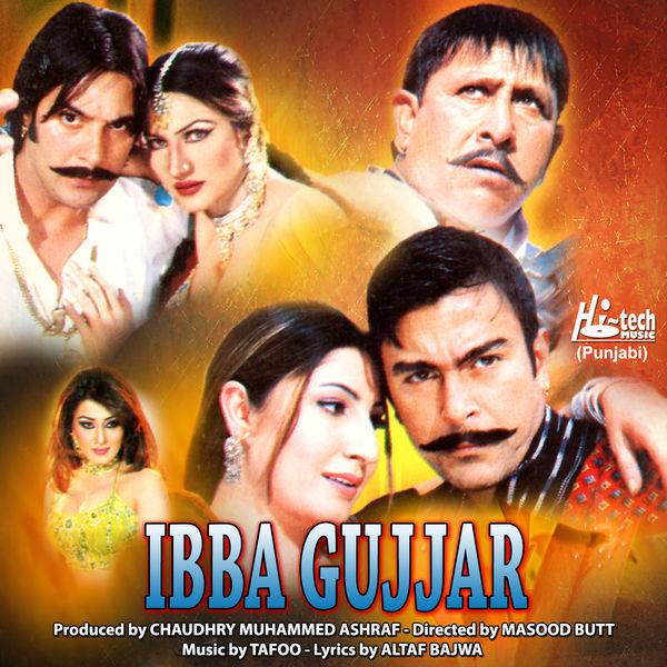 Jora pakistani movie