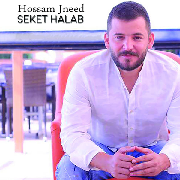 HOUSSAM JNEID MUSIC TÉLÉCHARGER