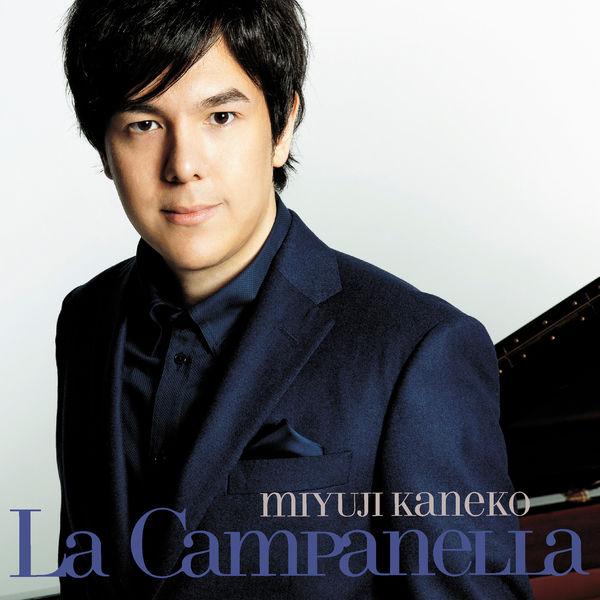 Miyuji Kaneko - La Campanella