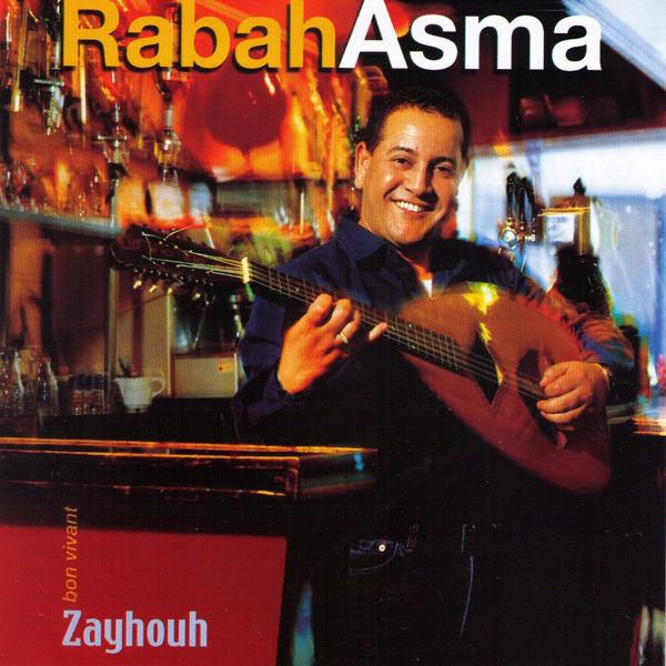 ASMA TÉLÉCHARGER 2013 RABAH