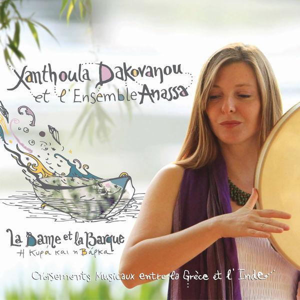 Xanthoula Dakovanou - La dame et la barque