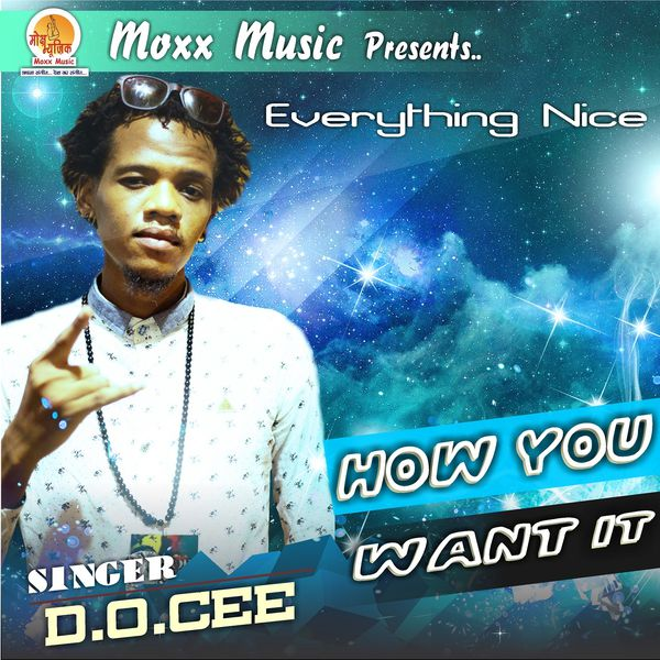 D.O. Cee - How You Want It