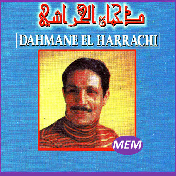 EL HARRACH DAHMANE TÉLÉCHARGER
