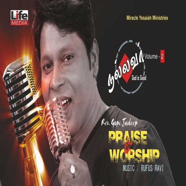 Nallavar, Vol  2 (Tamil Christian Songs)   Ps Gopi Jaideep