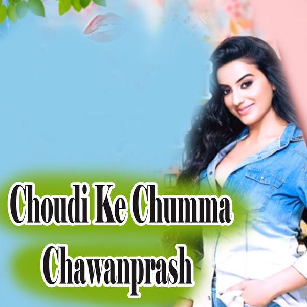 Veeru Lal Yadav - Choudi Ke Chumma Chawanprash