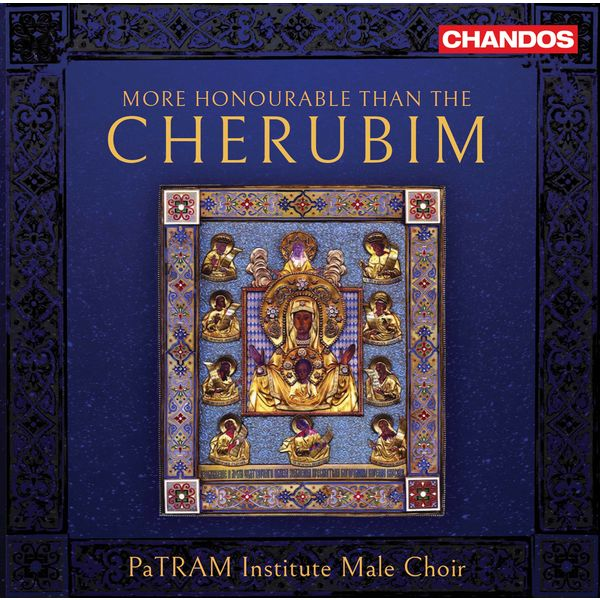 PaTRAM Institute Male Choir|More Honourable Than the Cherubim