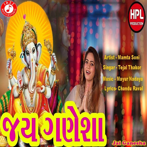 Tejal Thakor - Jai Ganesha - Single