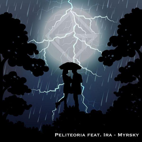 Peliteoria - Myrsky (feat. Ira)