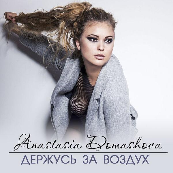 anastacia album download
