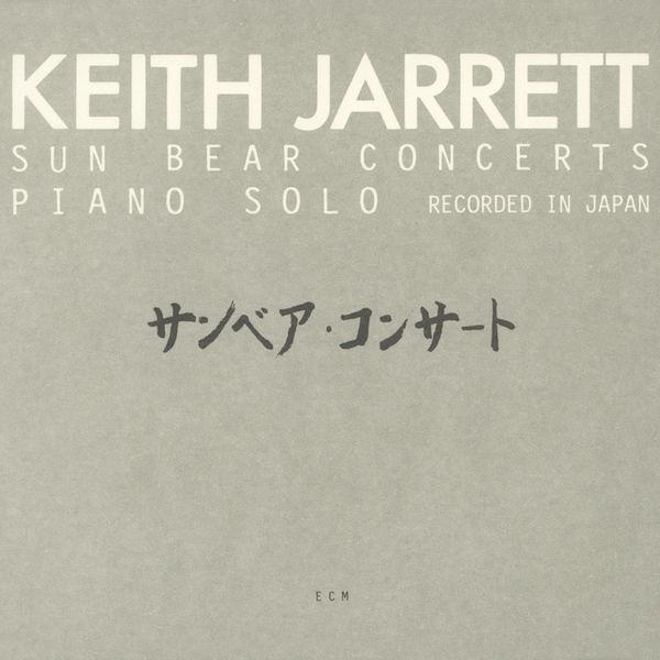 Keith Jarrett - Sun Bear Concerts