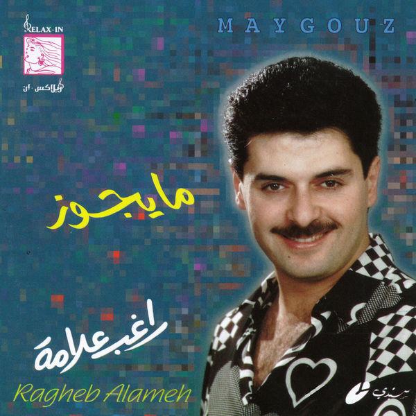 ragheb alama songs free download