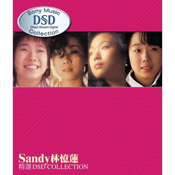 Album Sandy Lam DSD Collection, Sandy Lam | Qobuz: download