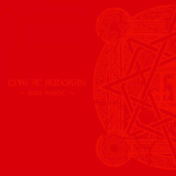 BABYMETAL - Live at Budokan: Red Night Apocalypse
